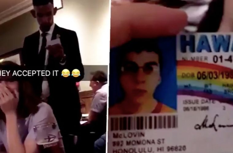 Bar The Bouncer It Uses Dude Of 2 Accepts And Mclovin A Page At - Id